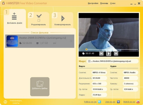 Hamster Free Video Converter-