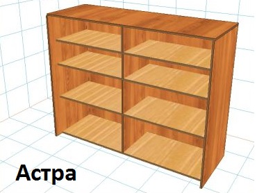 Астра конструктор мебели-2